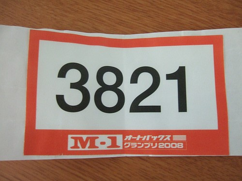m1-11.jpg