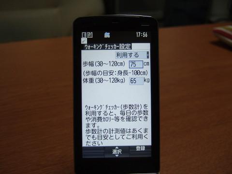 f906i