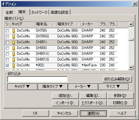 fmob10.jpg