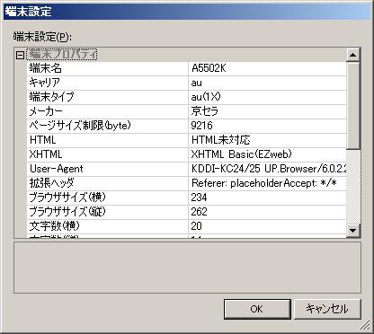 fmob12.jpg