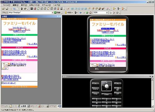 fmob6-2.jpg