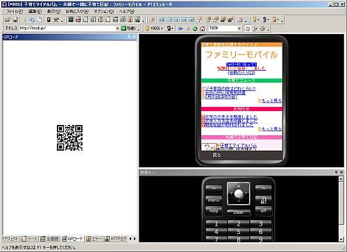 fmob7.jpg