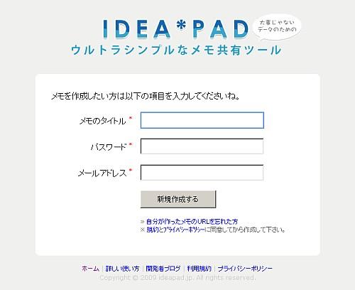 ideapad1.jpg