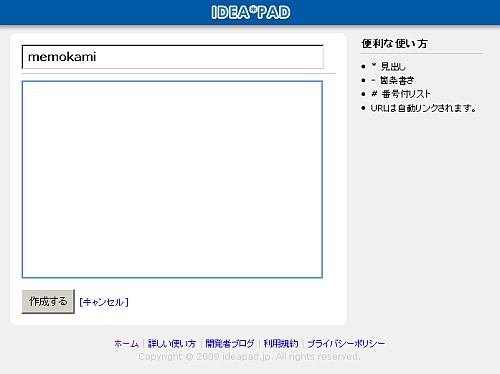 ideapad2.jpg