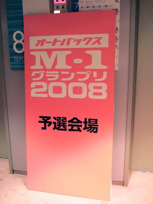 m1-07.jpg