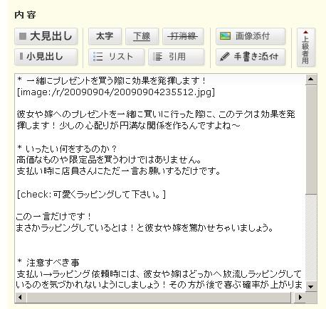 nanapi4.jpg
