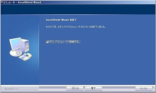 p1-install2.jpg