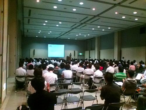 phpconference2008.jpg