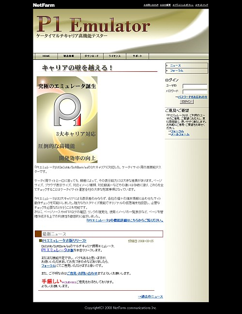 pq-site.jpg