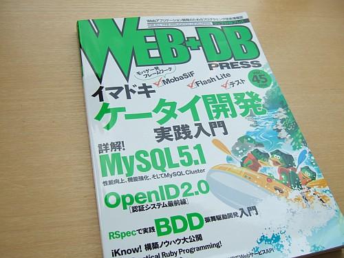 webdb1.jpg