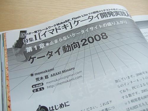 webdb2.jpg